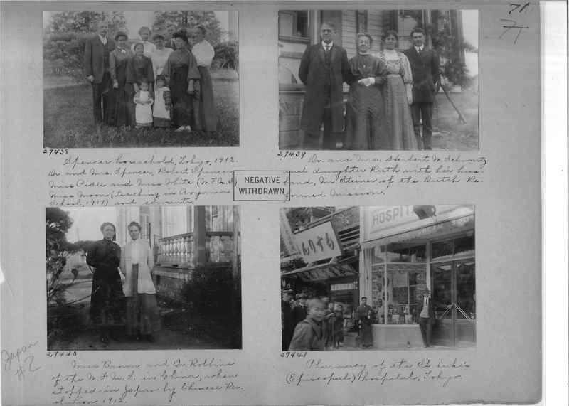 Mission Photograph Album - Japan #02 Page 0071