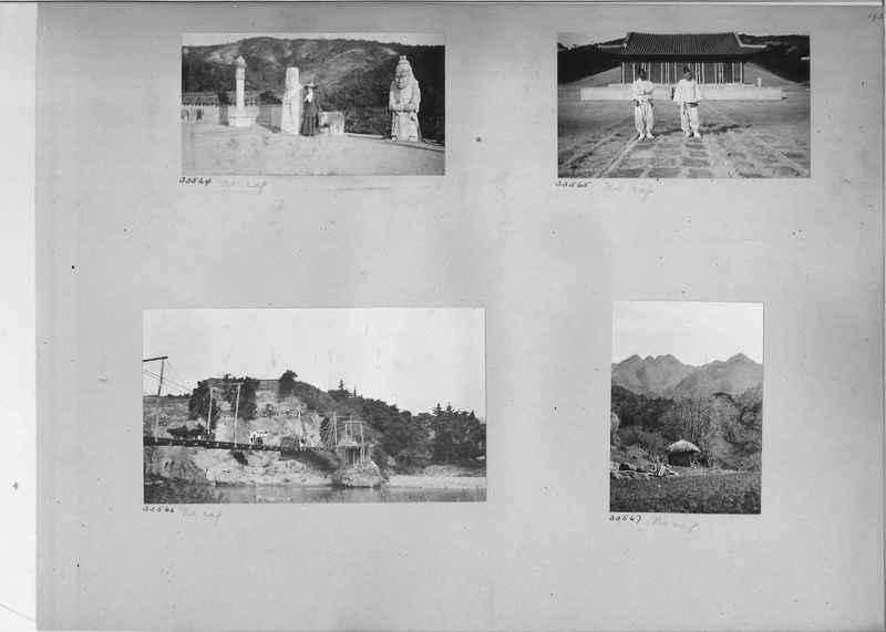 Mission Photograph Album - Korea #2 page 0193