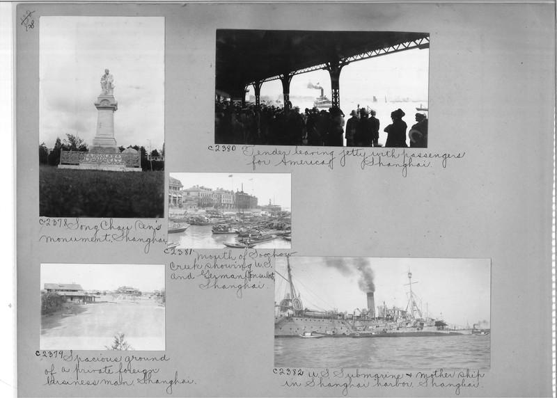 Mission Photograph Album - China #15 page 0128