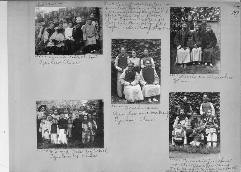 Mission Photograph Album - China #7 page 0197