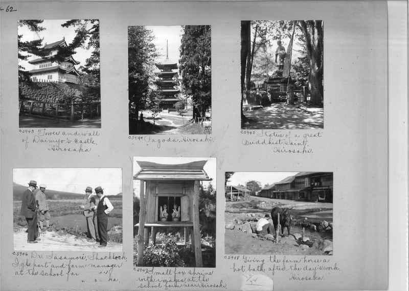 Mission Photograph Album - Japan #06 Page 0062