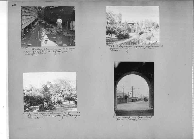 Mission Photograph Album - Korea #04 page 0088.jpg