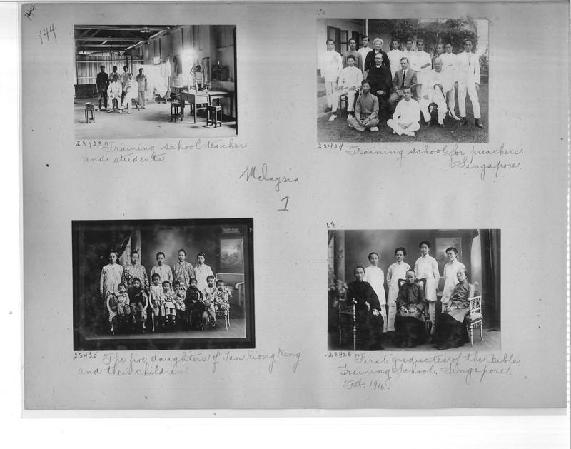 Mission Photograph Album - Malaysia #1 page 0144