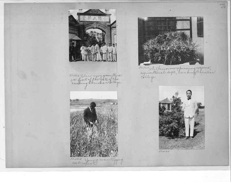 Mission Photograph Album - China #10 pg. 0119