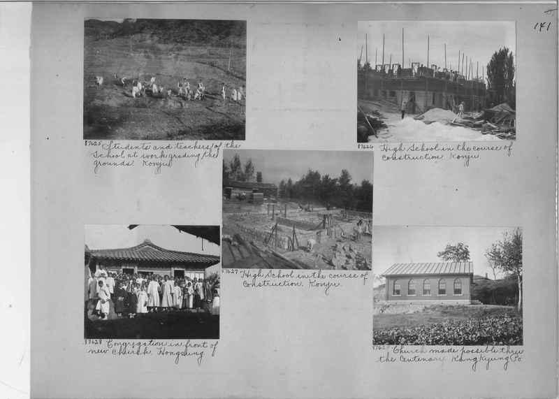 Mission Photograph Album - Korea #5 page 0141