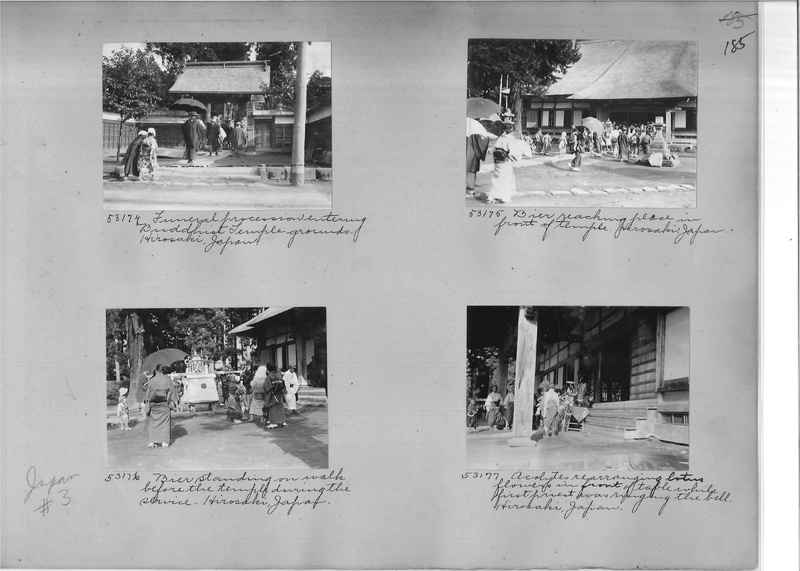 Mission Photograph Album - Japan #03 Page 0185