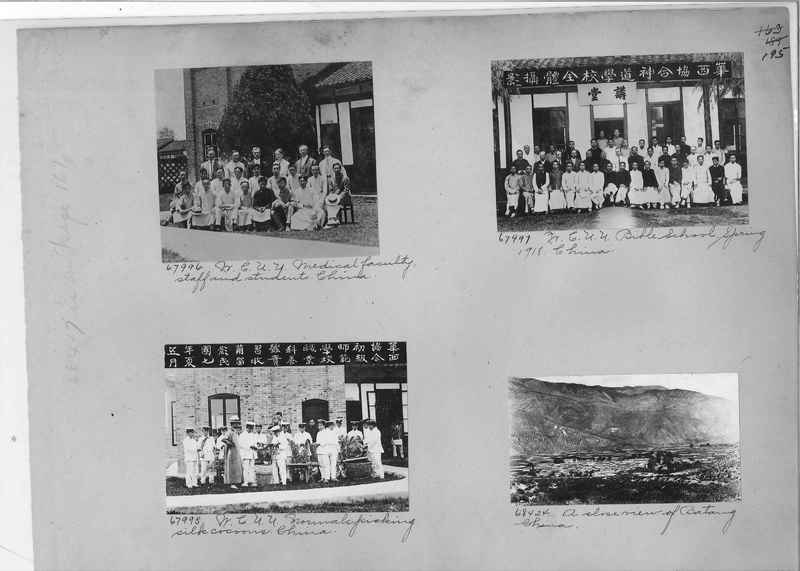 Mission Photograph Album - China #9 page 0195