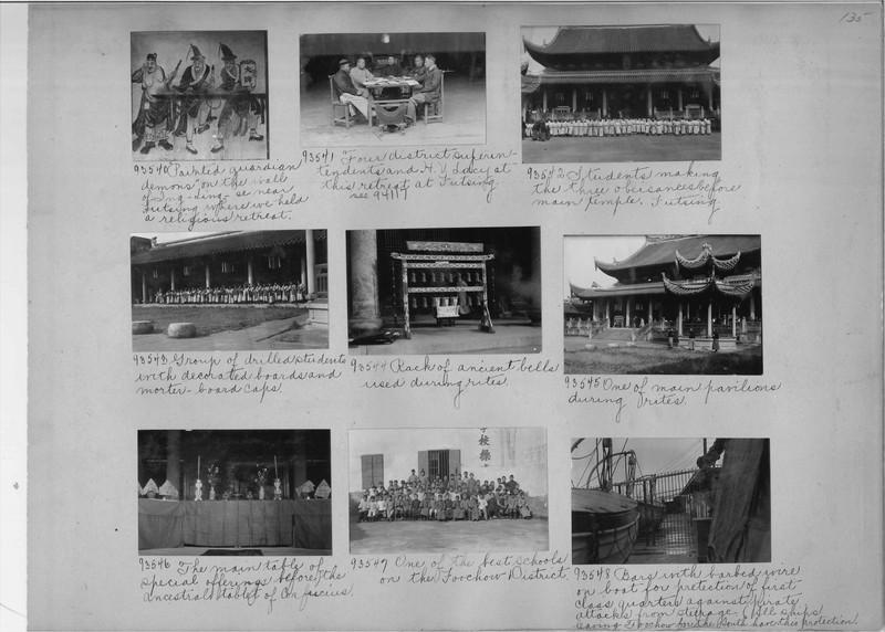 Mission Photograph Album - China #14 page 0135