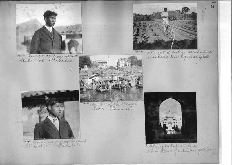 Mission Photograph Album - India #05_0043