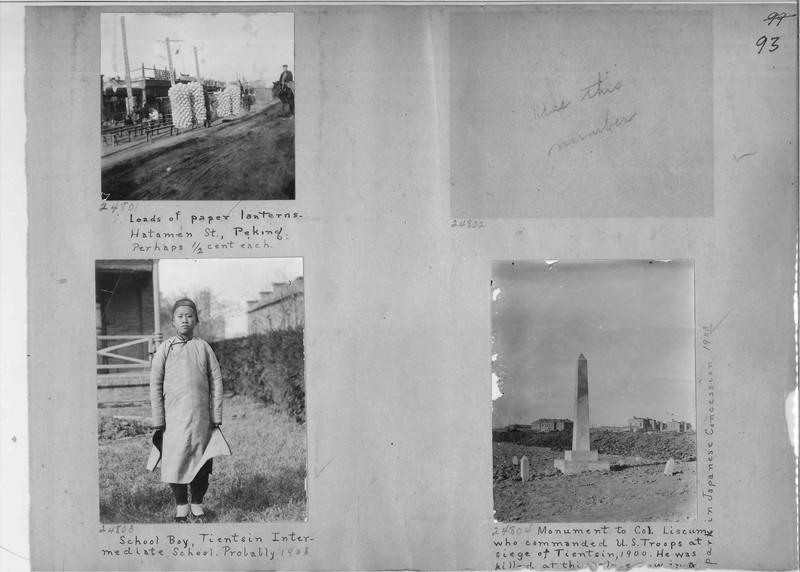 Mission Photograph Album - China #7 page 0093