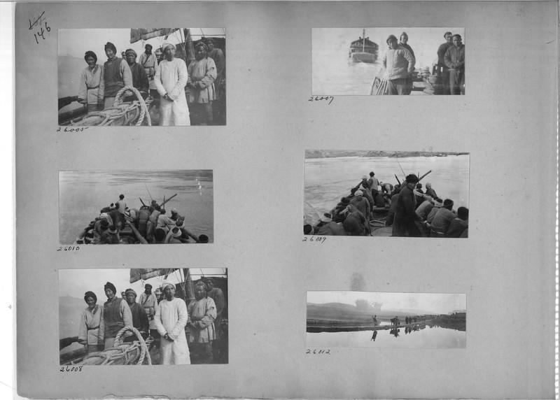 Mission Photograph Album - China #7 page 0146