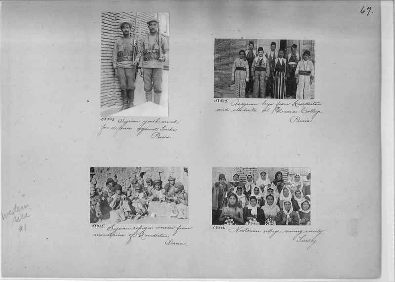 Mission Photograph Album - Western Asia - #01 page_0067