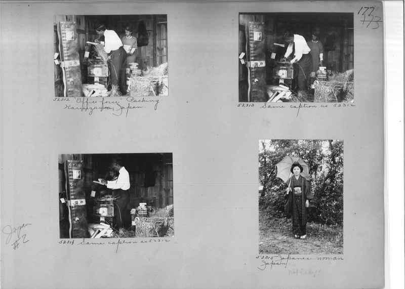 Mission Photograph Album - Japan #02 Page 0177
