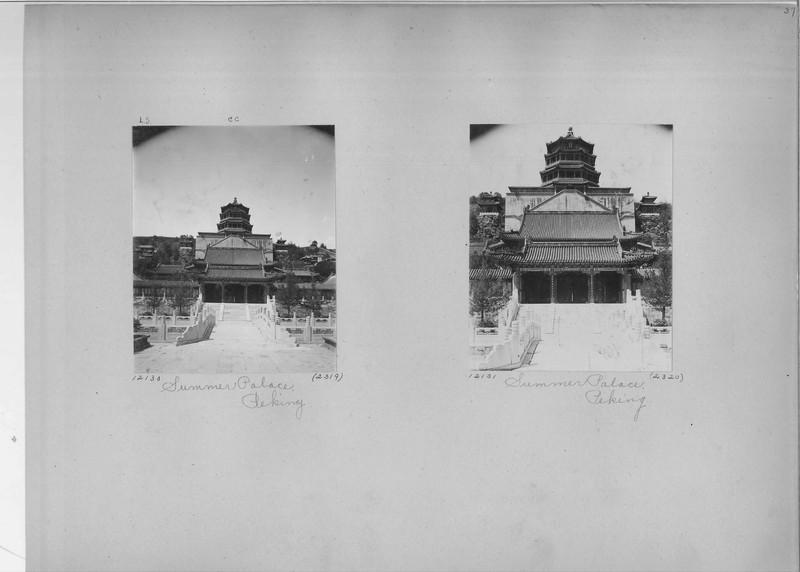 China-03_0037.jpg