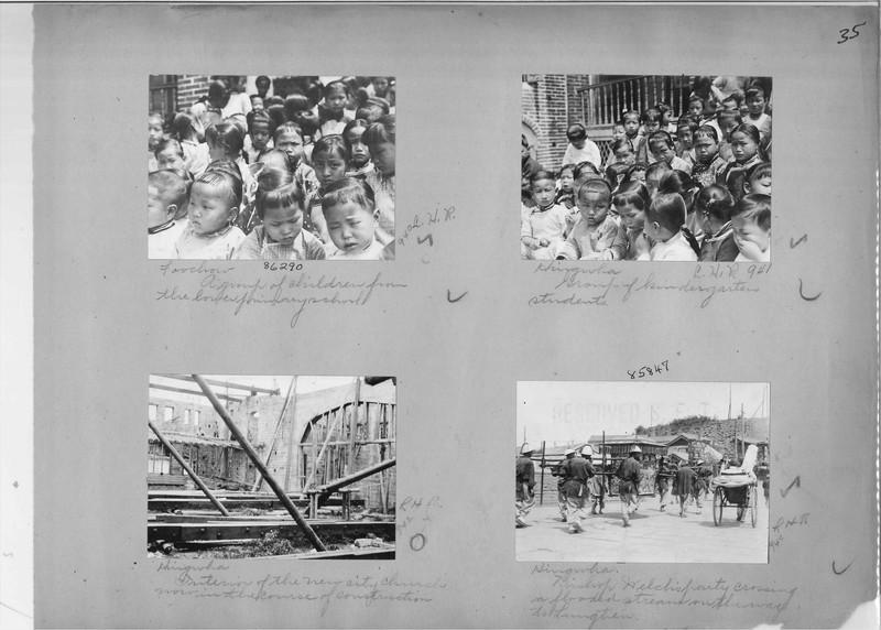 Mission Photograph Album - China #19 page 0035