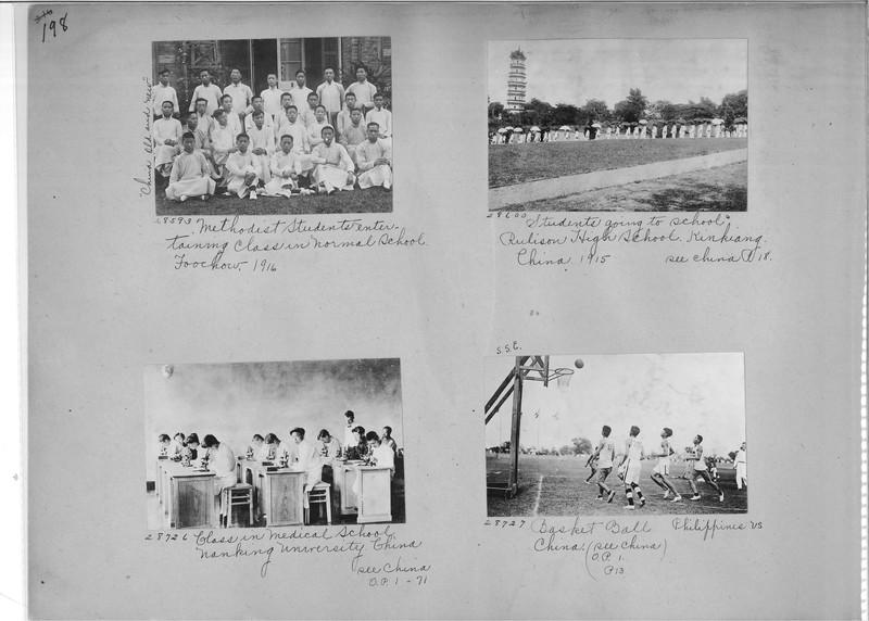 Mission Photograph Album - China #7 page 0198