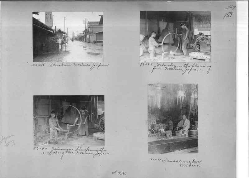 Mission Photograph Album - Japan #03 Page 0159