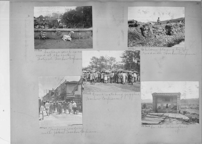 Mission Photograph Album - China #14 page 0021