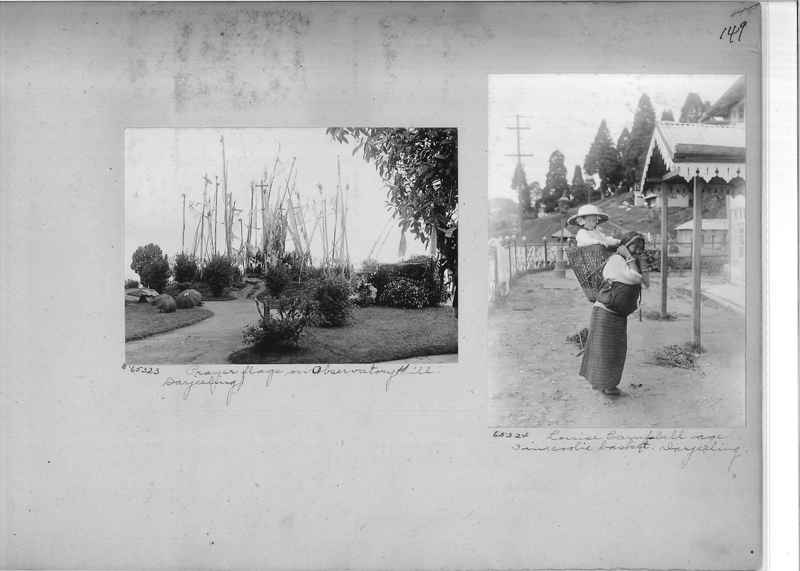 Mission Photograph Album - India #08 Page 0149