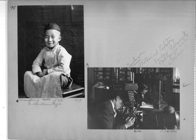Mission Photograph Album - China #19 page 0098