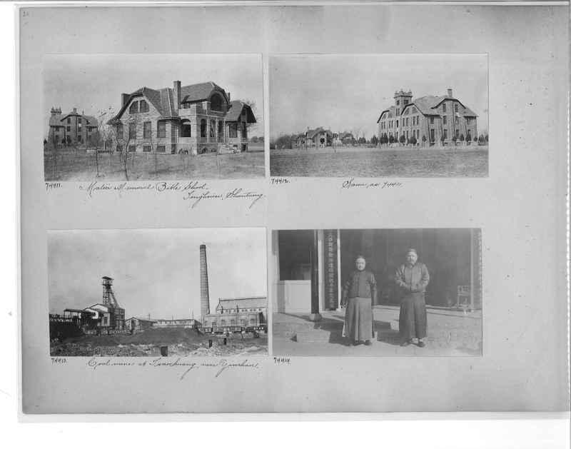 Mission Photograph Album - China #10 pg. 0020