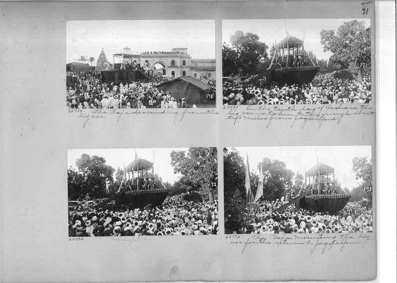 Mission Photograph Album - India #08 Page 0091
