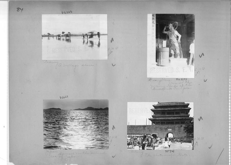 Mission Photograph Album - China #19 page 0084
