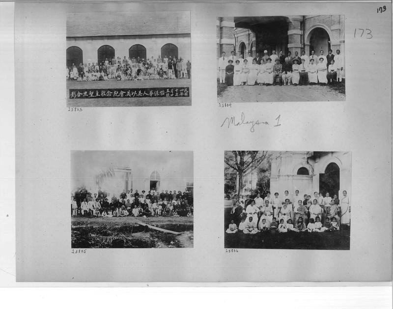 Mission Photograph Album - Malaysia #1 page 0173
