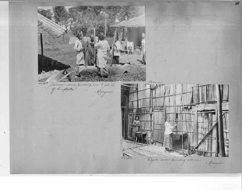 Mission Photograph Album - Malaysia #4 page 0035