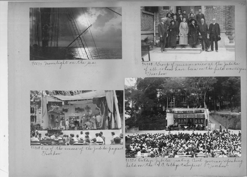 Mission Photograph Album - China #14 page 0109