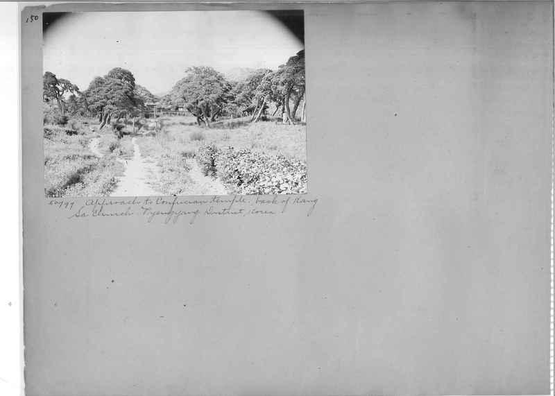 Mission Photograph Album - Korea #3 page 0150.jpg