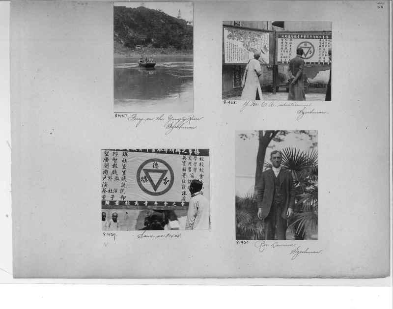 Mission Photograph Album - China #10 pg. 0211