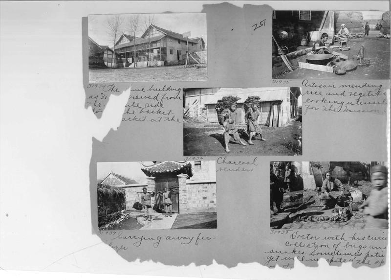 Mission Photograph Album - China #7 page 0251