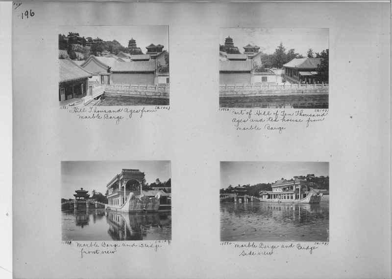 Mission Photograph Album - China #2 page  0196