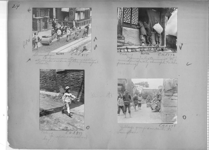 Mission Photograph Album - China #19 page 0024