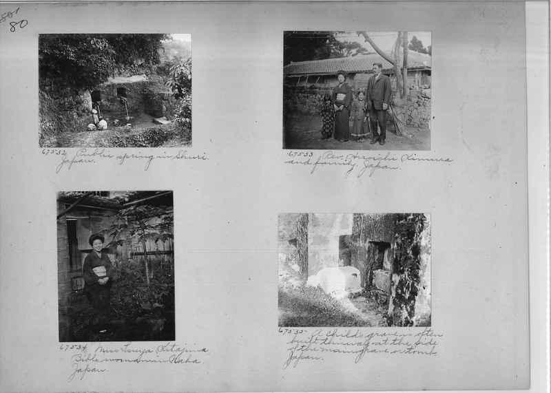 Mission Photograph Album - Japan #05 Page 0080