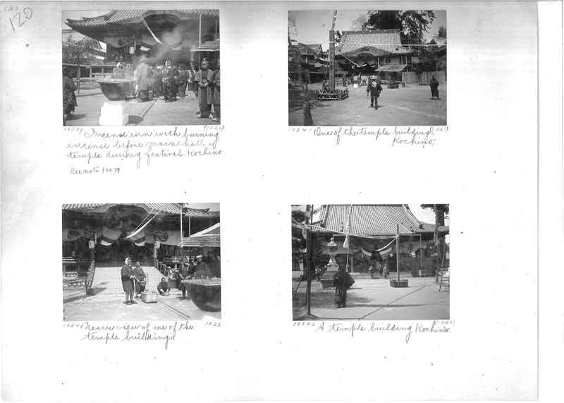 Mission Photograph Album -  Japan #01 Page 0120