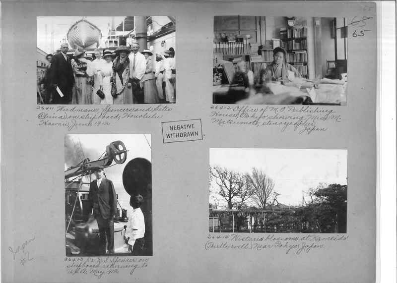 Mission Photograph Album - Japan #02 Page 0065