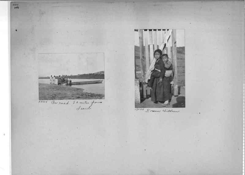 Mission Photograph Album - Korea #2 page 0226