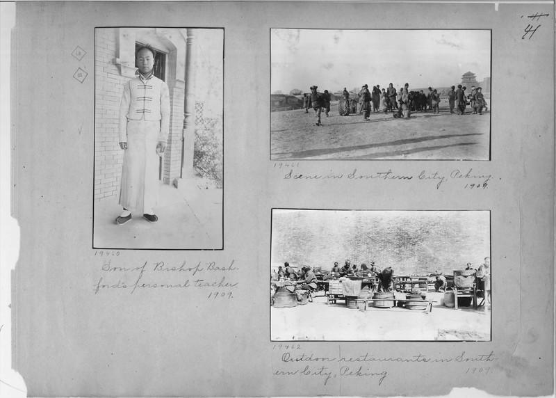 Mission Photograph Album - China #6 page 0041