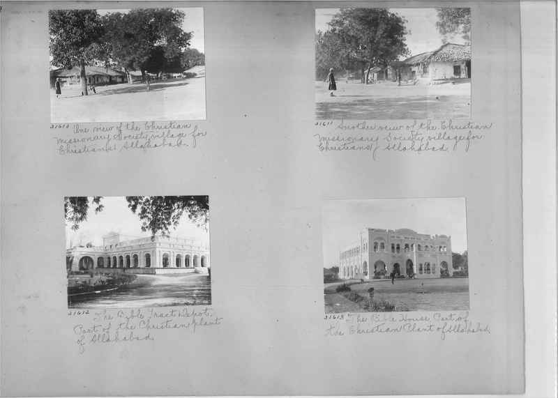 Mission Photograph Album - India #05_0068