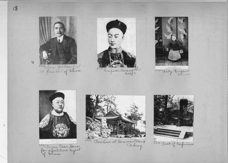 Mission Photograph Album - China #2 page  0018