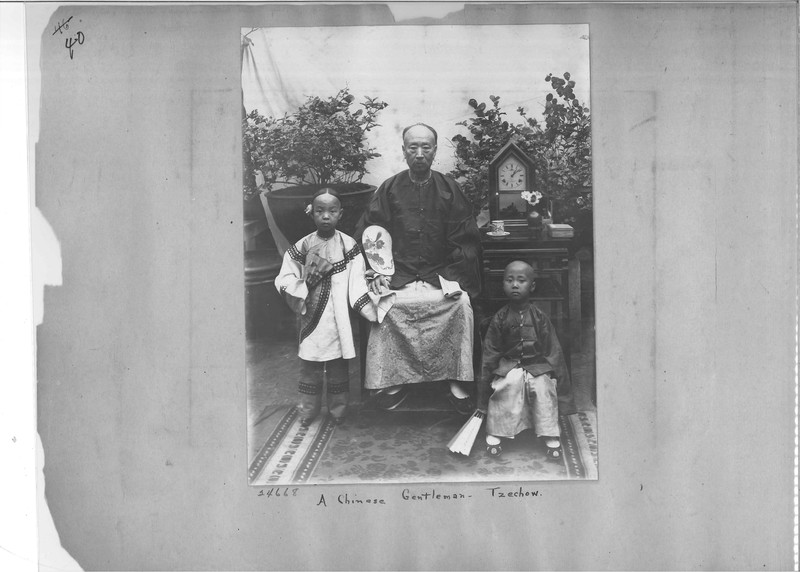 Mission Photograph Album - China #7 page 0040