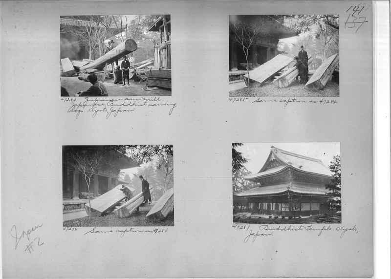 Mission Photograph Album - Japan #02 Page 0141