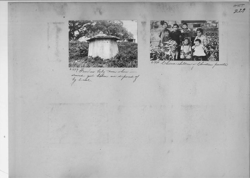 Mission Photograph Album - China #6 page 0229