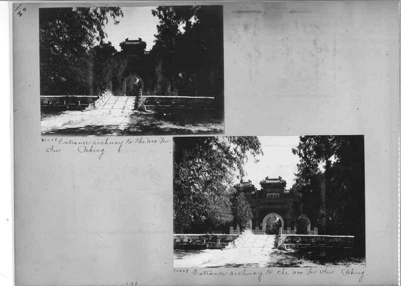 Mission Photograph Album - China #12 page 0030