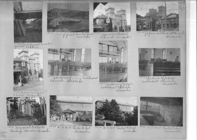 Mission Photograph Album -  Japan #01 Page 0207