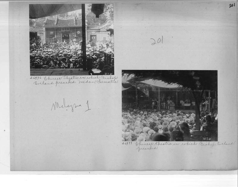 Mission Photograph Album - Malaysia #1 page 0201
