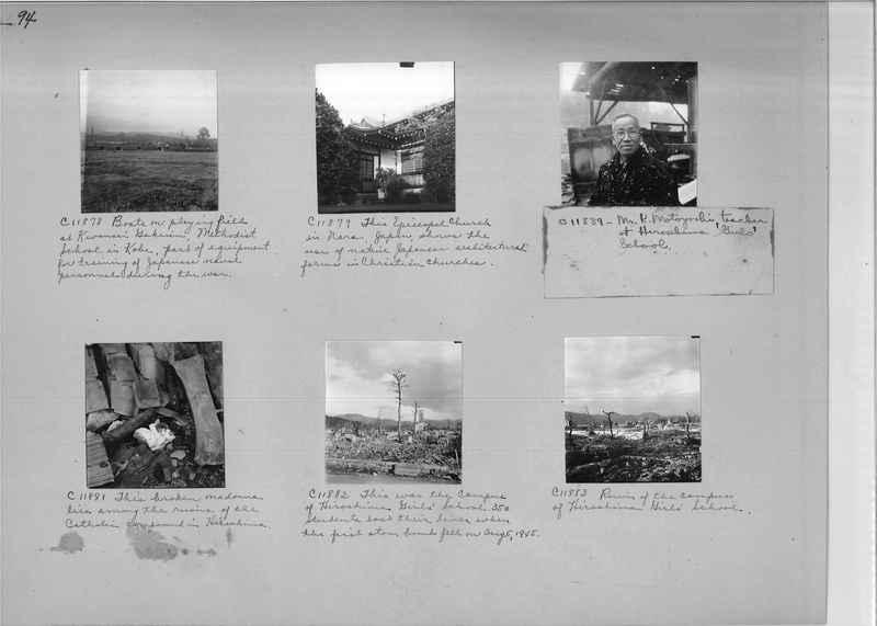 Mission Photograph Album - Japan #06 Page 0094