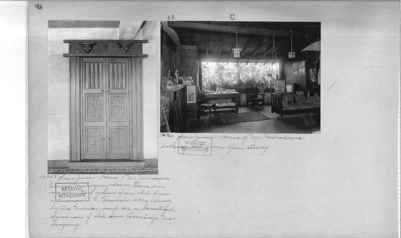 Mission Photograph Album - Puerto Rico #1 page 0096